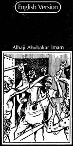 ruwan-bagaja-english-version-cover