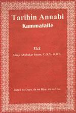 tarihin-annabi-kammalalle-cover
