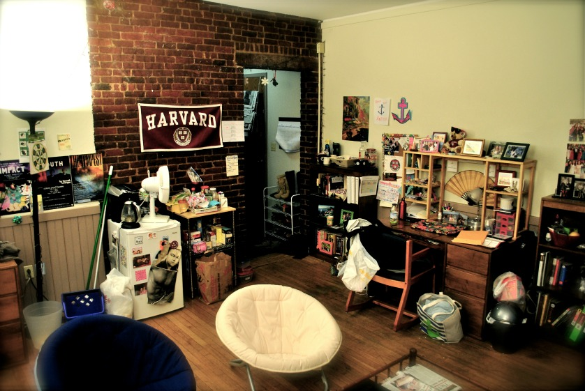 Inside Harvard Freshman Dorms a classic Harvard touch