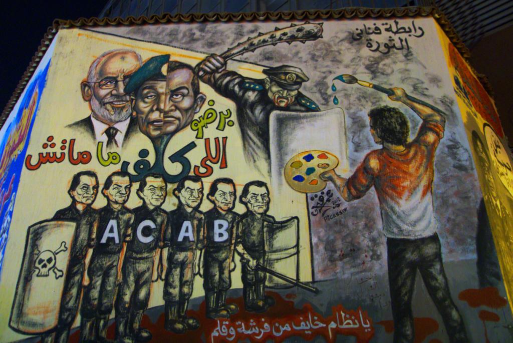 Mohamed Mahmud Street, Tahrir Square, 2012