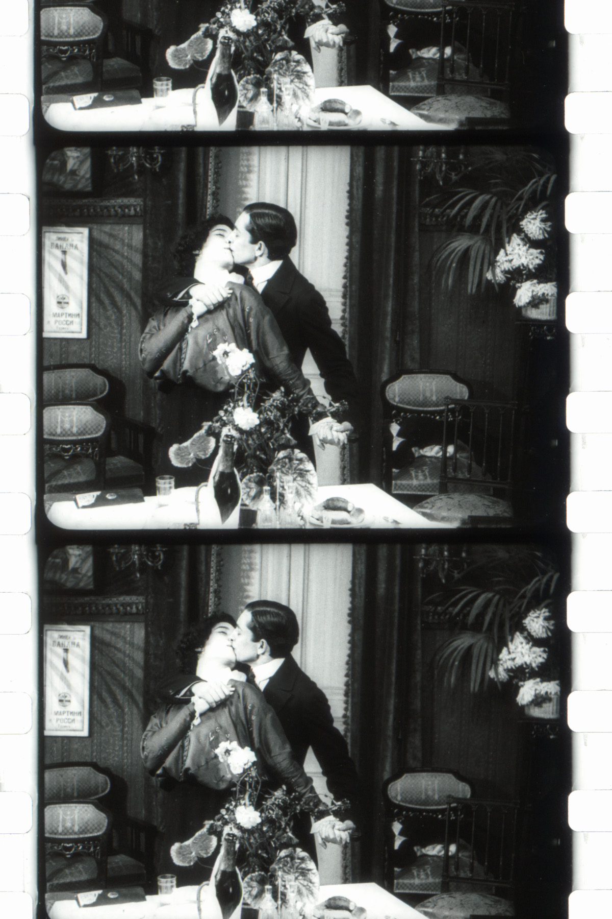 still from the film Child of the Big City