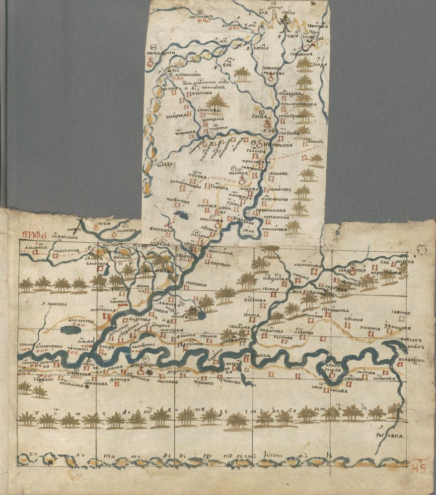 S. U. Remezov, Khorograficheskaya Kniga. MS Russ 72 (6) f53