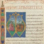 Anthology of Greek poetry. MS Typ 18