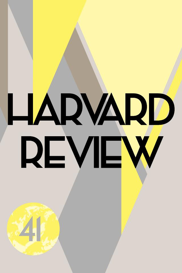 harvard law review essays A clear sense of argument is essential to all forms of academic writing, for writing is thought made visible insights and ideas that occur to us when we encounter the raw material of the world—natural phenomena like the behavior of genes, or cultural phenomena, like texts, photographs and artifacts—must be ordered in some way so.