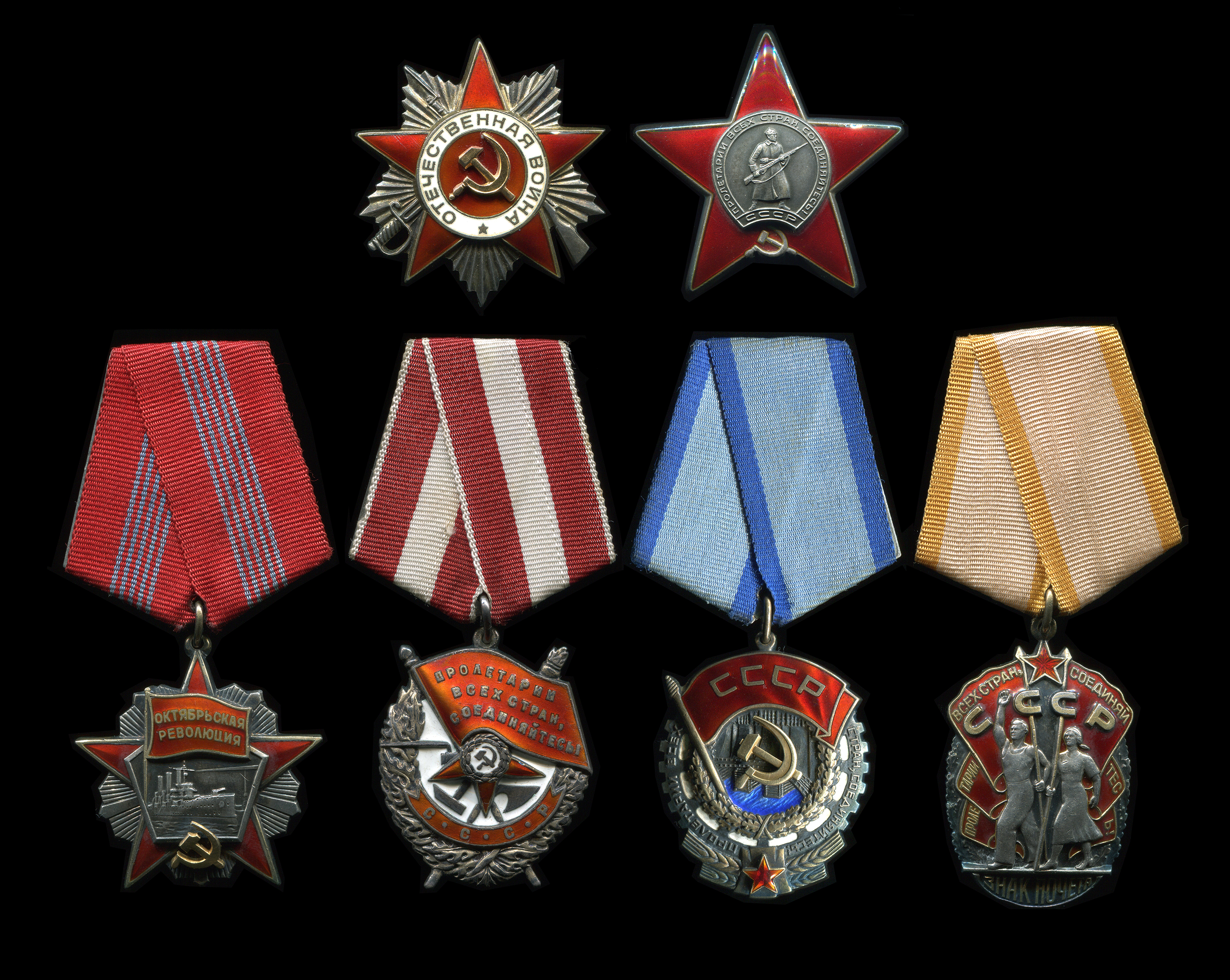 "Items from Alexander Ioffreda's collection ""Deeds of the People: Soviet Military and Civilian Medals and Documents, 1917-1991."""
