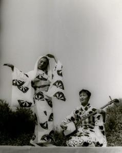 © Sahomi Tachibana (1924--). MS Thr 482, Box 17, Sahomi Tachibana, Harvard Theatre Collection, Houghton Library, Harvard University.
