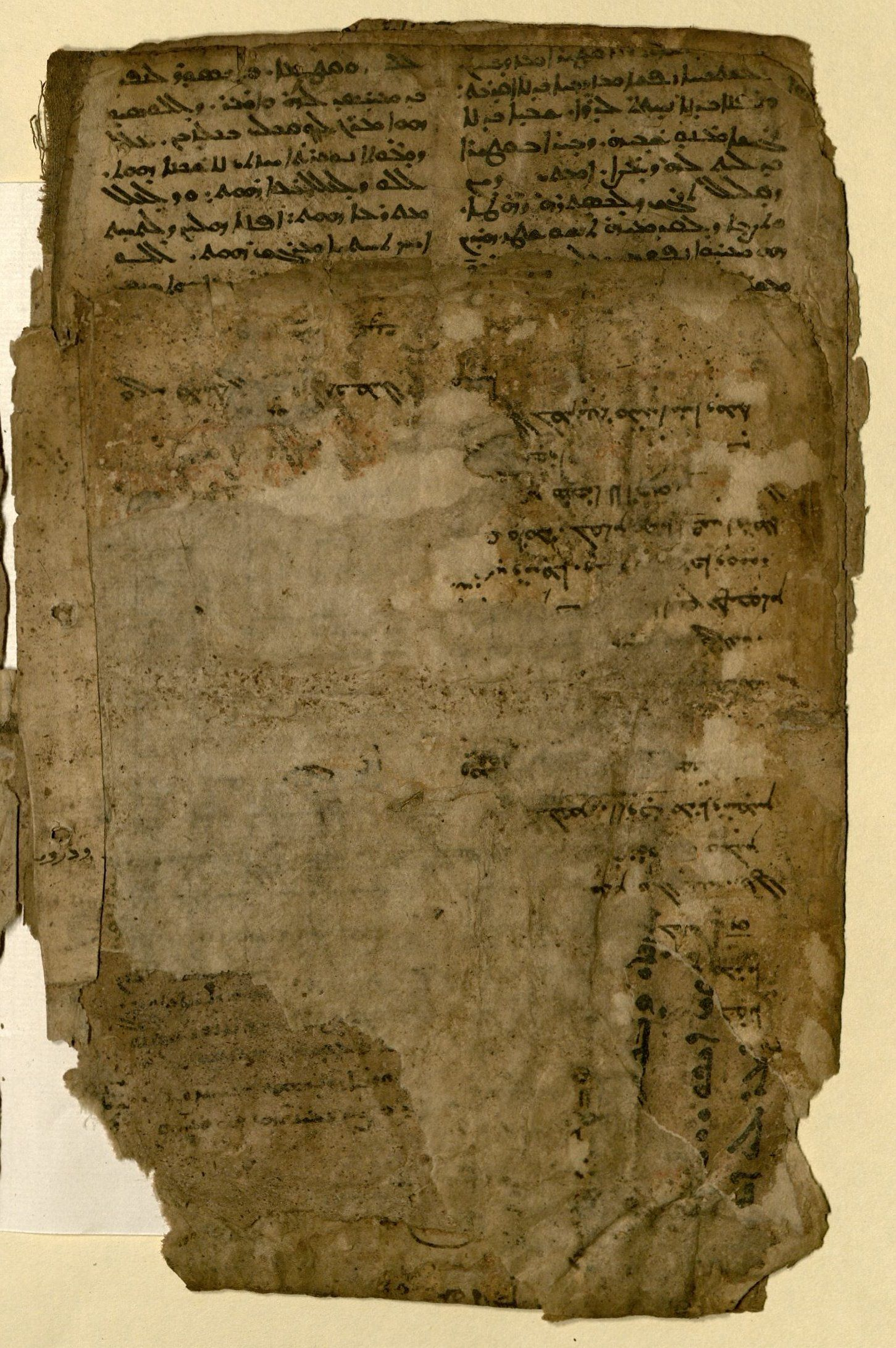 MS Syriac 108 (18)