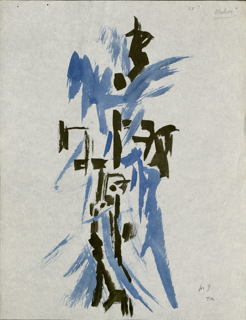 Brush drawing by Thomas Merton in Japanese calligraphic style.