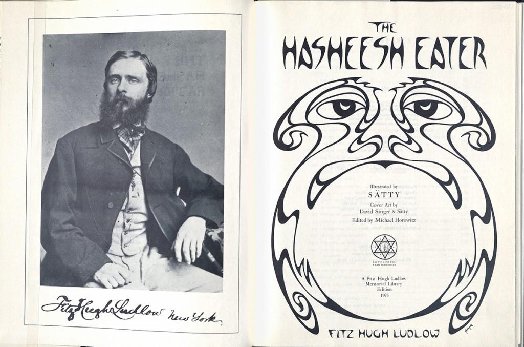 Hasheesh 2
