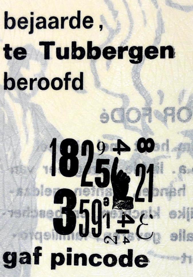 Mural notes stickertatouages pour le mur60cm