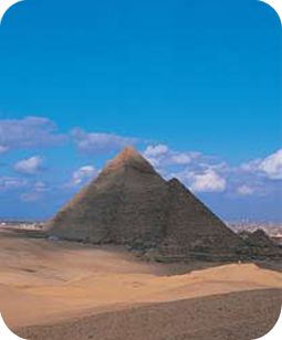 Plan your Trip to Egypt 2