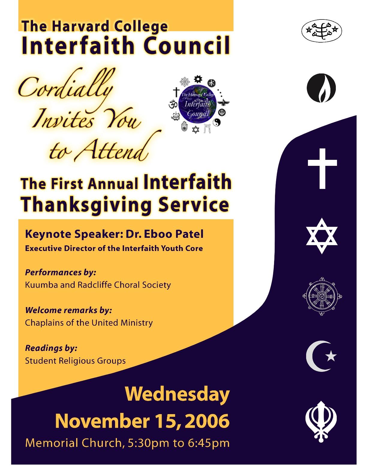Interfaith8-2.5_11.jpg
