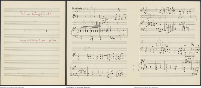The three-page autograph manuscript score of Aziz El-Shawan's song Uqbāl mīt Sanah (Happy Birthday to You). Apart from the English translation on the title page, the score text is in Arabic.