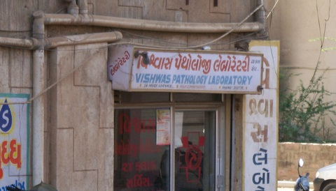 Bhuj pathology