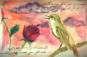 Watercolor painting of a nightingale and a rose