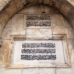 beautiful Arabic calligraphy along the winding streets of the Old City