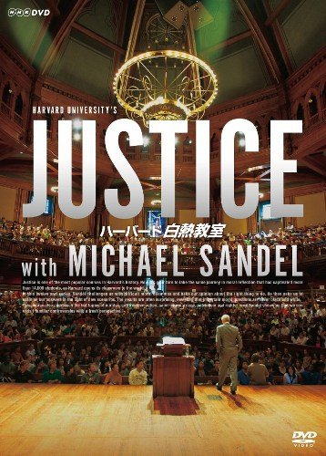 michael sandel s justice Justice a reader edited by michael j sandel publication date  this anthology  is an invaluable tool for students, teachers, and anyone who wishes to engage.