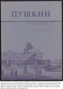 Pushkin Kilgour