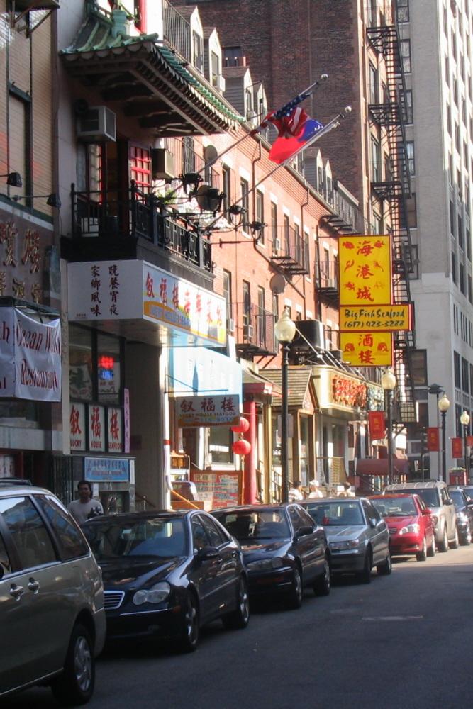 060730 Boston Chinatown 01.jpg