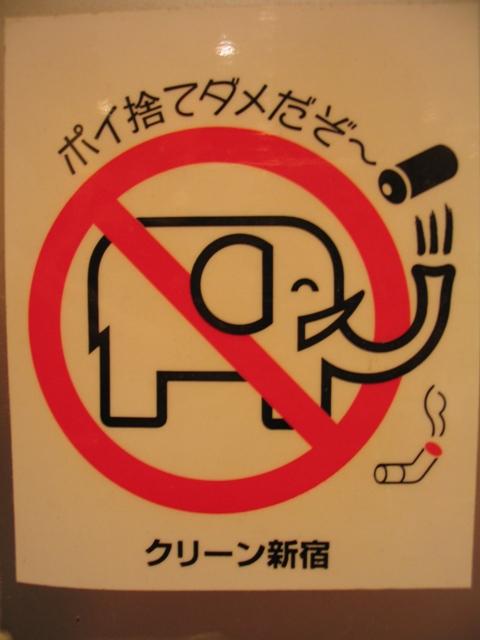 Japan 2006 251.jpg