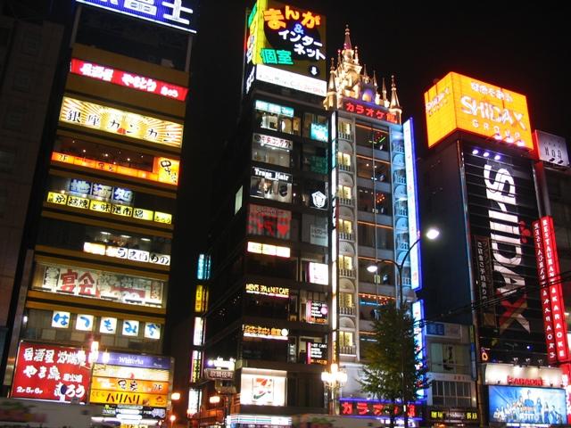 Japan 2006 259.jpg