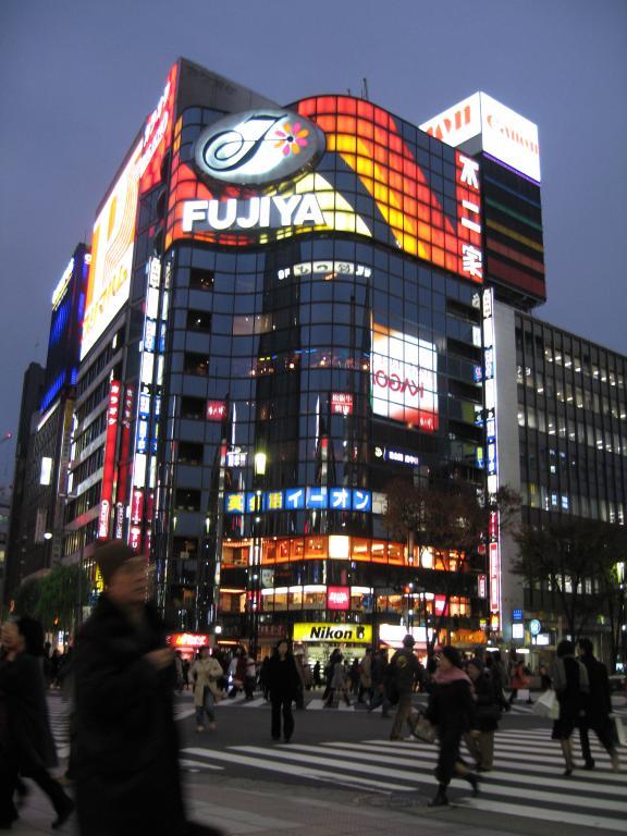 Japan December 2006 111.jpg