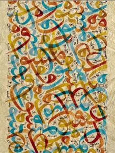 lettercolourmix