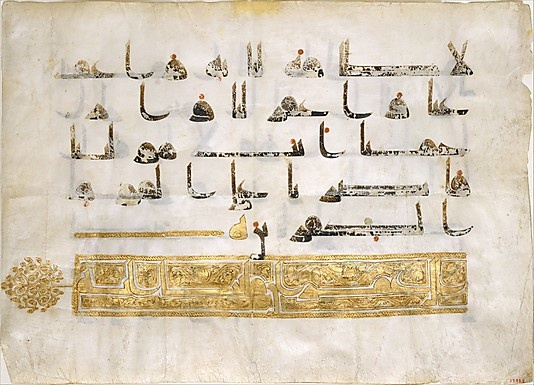 2-286 old kufic