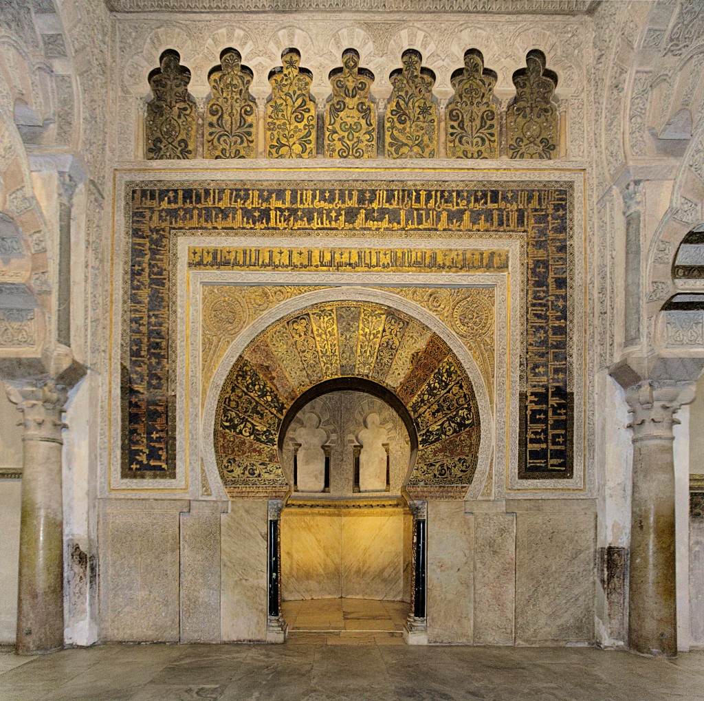Mezquita_de_Cordoba_Mihrab