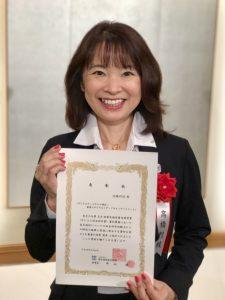 テレコム社会科学賞入賞の表彰状を頂きました!