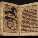 Assyrian Christian book of charms, MS Syriac 156