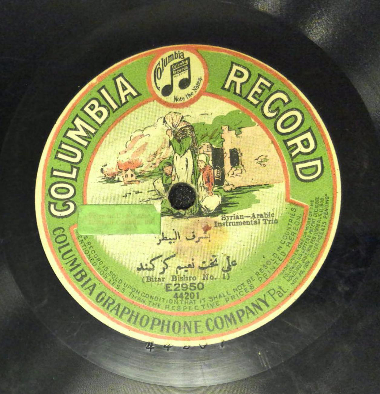 Arabic 78 RPM Records Collection: A Newly-Catalogued Treasure – Loeb