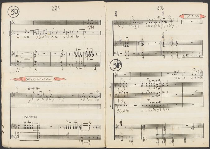 Pages 205-206 of the vocal score of Aziz El-Shawan's opera Anās El-Wugūd, copied by the composer himself. Several systems of music spread across a tall sheets of ruled staff paper, with Arabic text underlay and annotations.